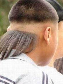 Freakish Asian Hairstyles