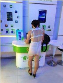 Asian High Tech Show Girl