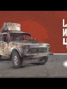 Lada Niva - Roscosmos Edition