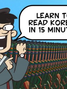 Learn to Read Korean in 15 Minutes