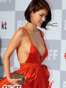 Korean Actress Oh In Hye Wearing Sexy Orange Dress