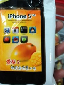 iPhone 5 From China