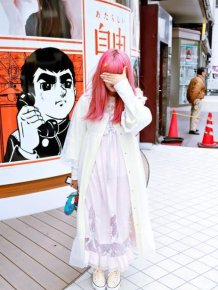 Street Fashion in Japan