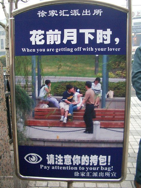 Only in China, part 2
