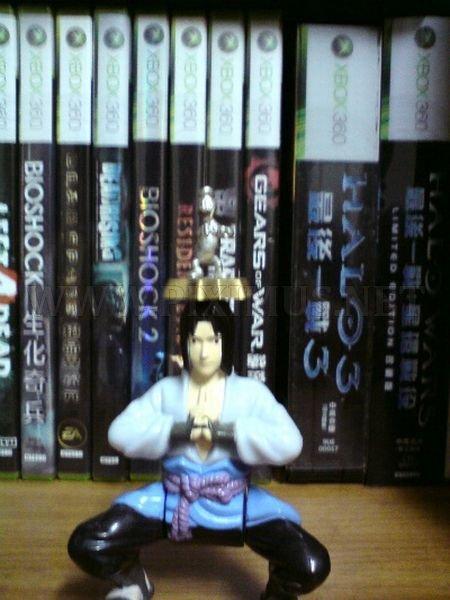 MacDonald's Sasuke Toy