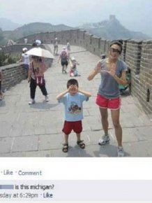 Stupid Facebook Moments