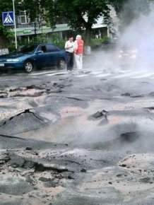 Rippled Kyiv Road Welcomes Euro 2012