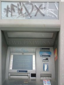 ATM That Steals Your Money