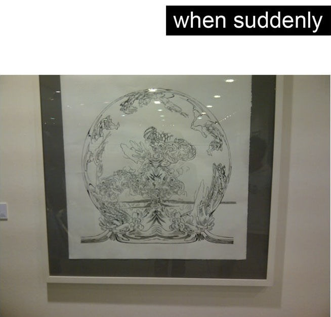 When Fine Art Trolls You