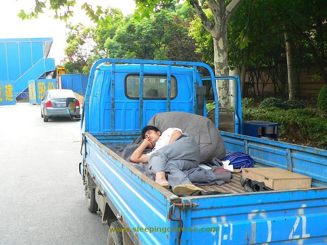 Chinese People Will Sleep Anywhere