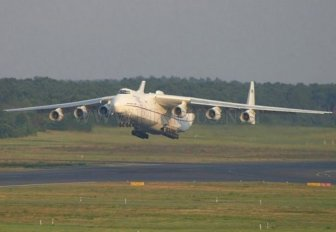 Giant Ukrainian Airplane Antonov An-225