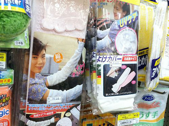 Oddball Products You Can Buy Somewhere
