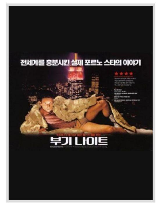 Movie Title Translations