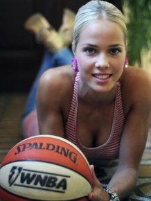 Croatian Basketball Player Antonija Mišura
