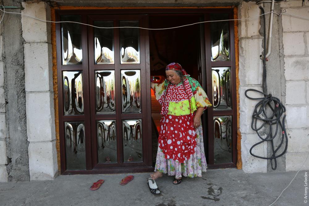 Romanian Gypsies