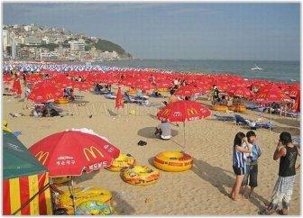 Beach in South Korea