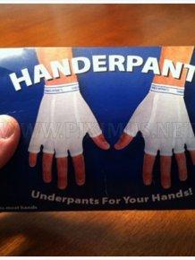 Handerpants