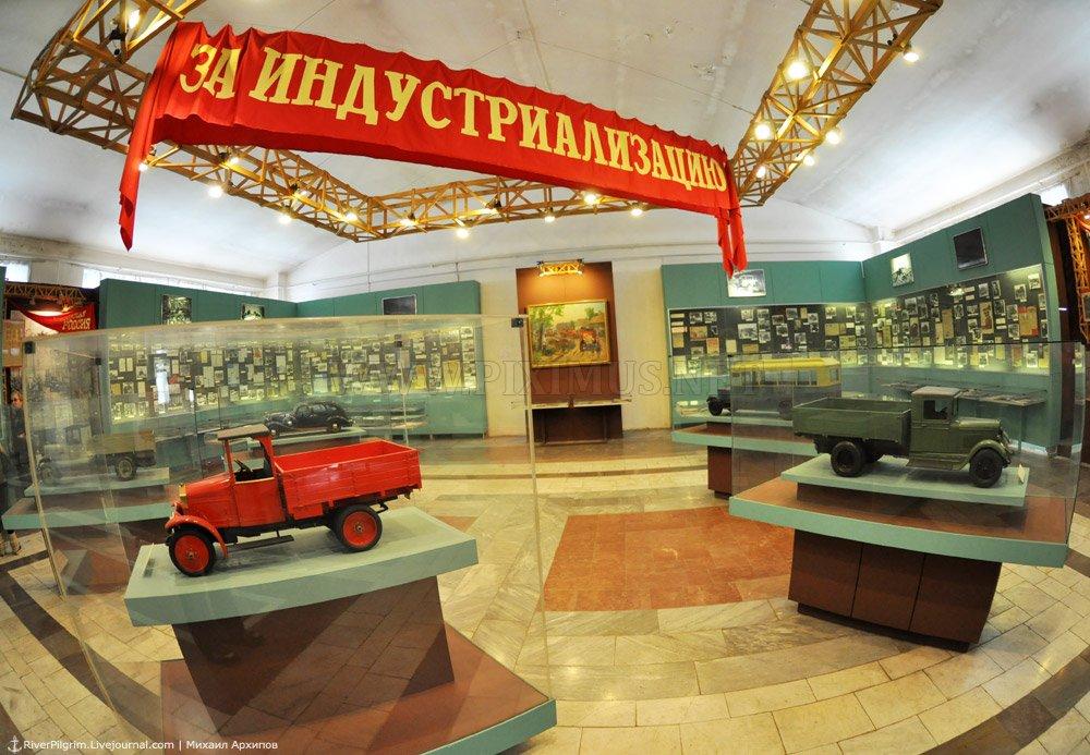 Museum ZIL