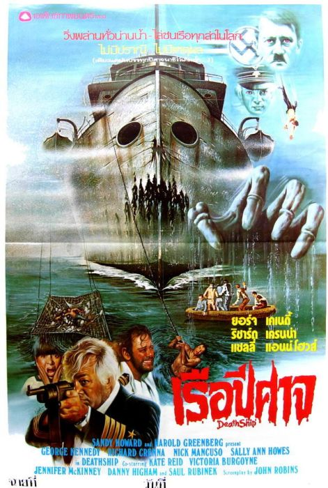 Thailand Movie Posters