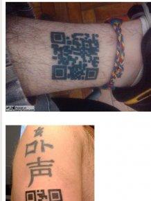 Types of Nerdy Tattoos