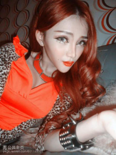 Tina Leopard - New Online Celebrity from China