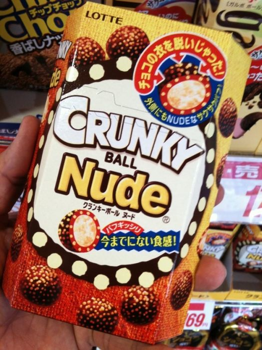 Very Unfortunate Product Names
