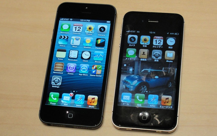 New iPhone 5, part 5