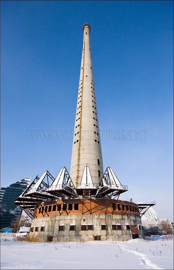 Highrise Ekaterinburg