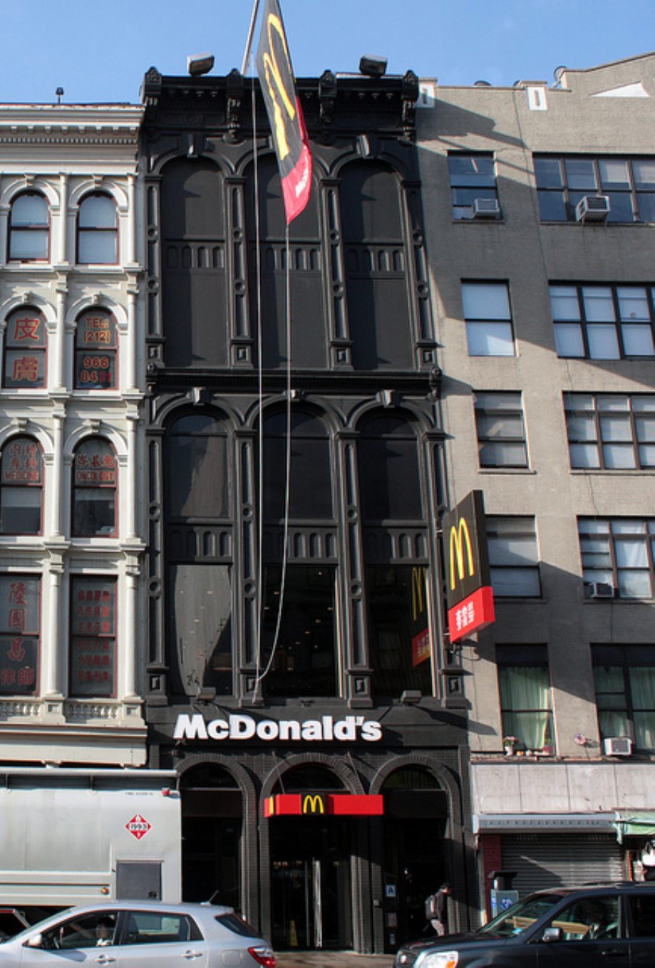 The most bizarre McDonald's locations in the world