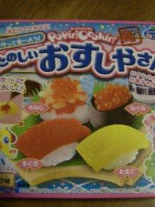 Candy Sushi Set
