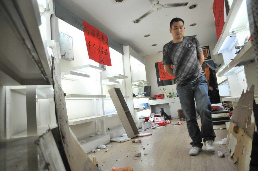 Incredible Chinese Shop Burglary