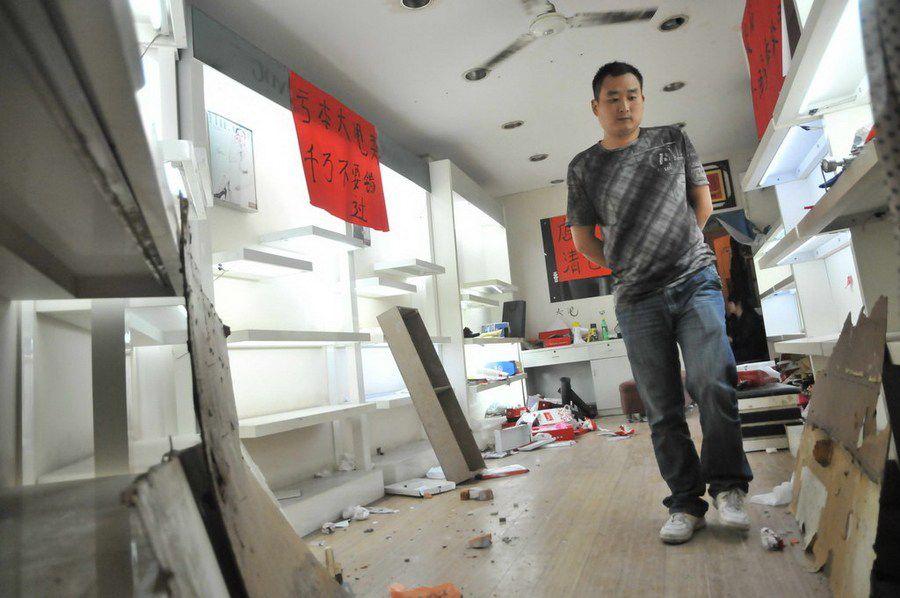 Incredible Chinese Shop Burglary