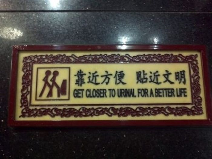 WTF Signs, part 20