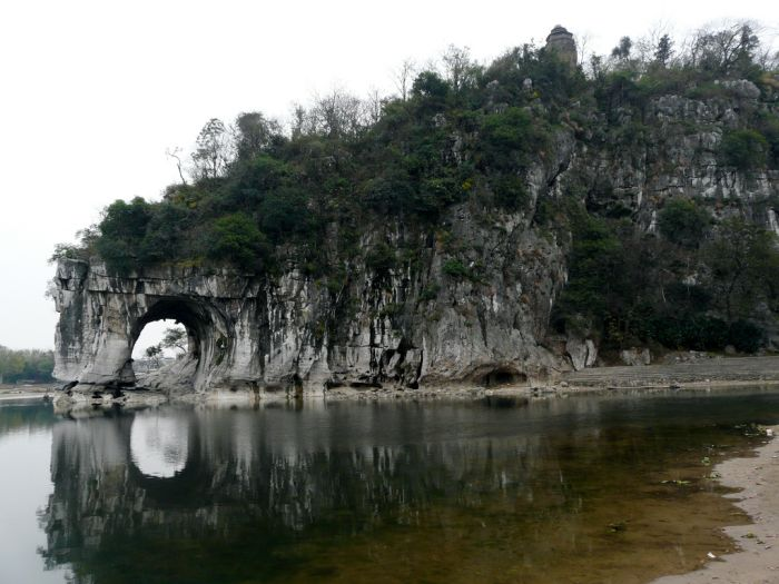 Elephant Rock in China