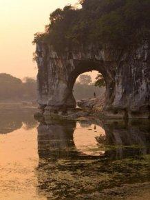 Elephant Rock in China
