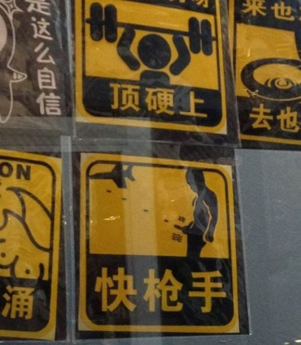 WTF Street Signs