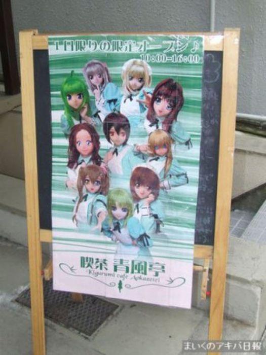 Anime Restaurant in Tokyo