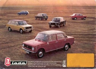How to advertise Lada abroad