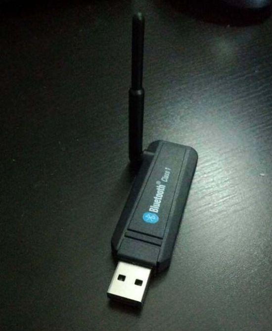 Chinese Bluetooth Stick