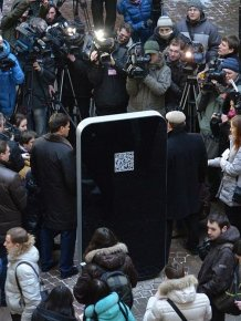 iPhone 5 Shaped Steve Jobs Memorial
