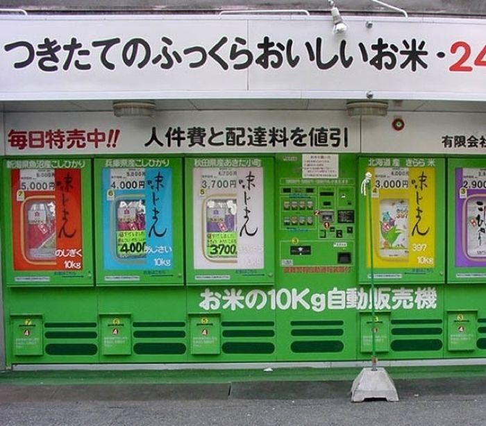 The Most Unusual Vending Machines