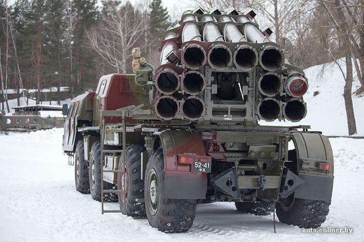 Smerch - Russian heavy multiple rocket launcher