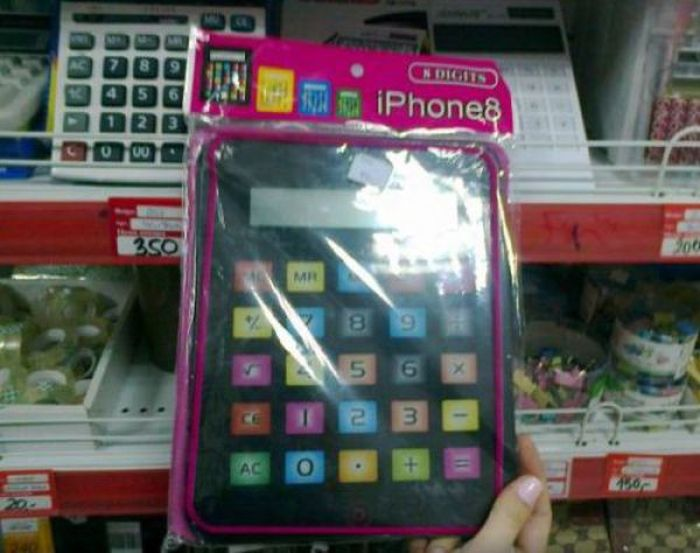 Knock-off Brand Products in China