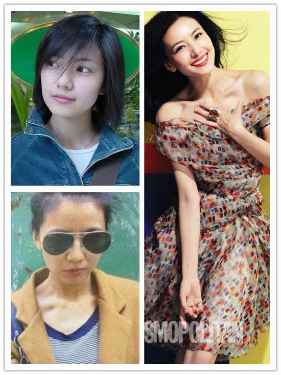 Hong Kong and Chinese Actresses Without Makeup