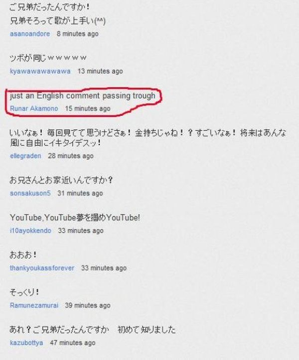 Funny Youtube Comments Part 9, part 9