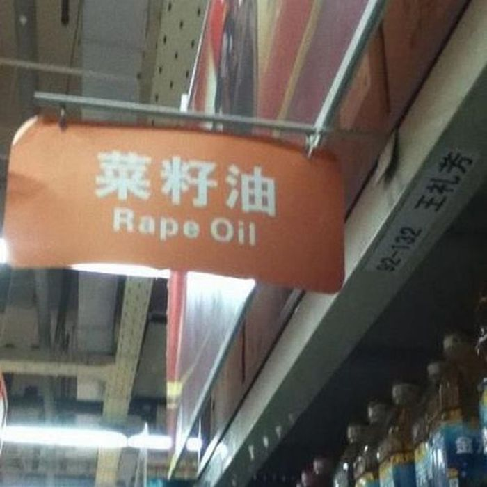 WTF Signs, part 26