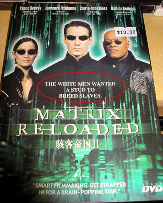 dvd covers made by chinese movie pirates others