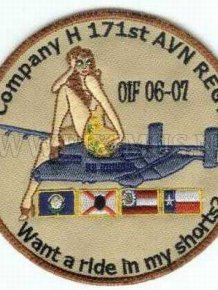 Awesome U.S. Military Patches