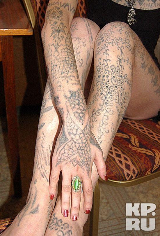 Russian Tattoo Freak