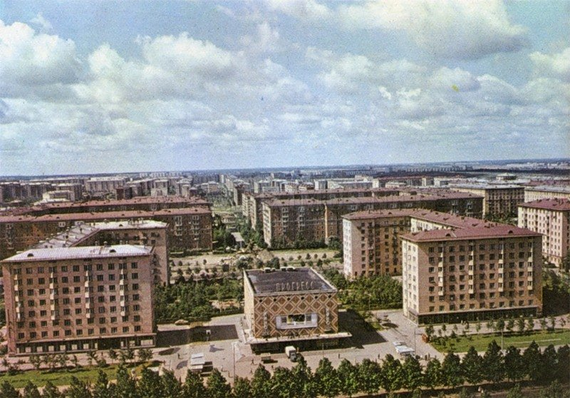 Moscow in the '60s